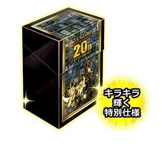 遊戯王/20th ANNIVERSARY SET 特製カードケース