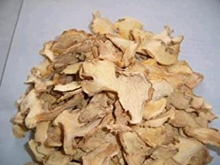Indian Spice Dry Ginger -3.5oz