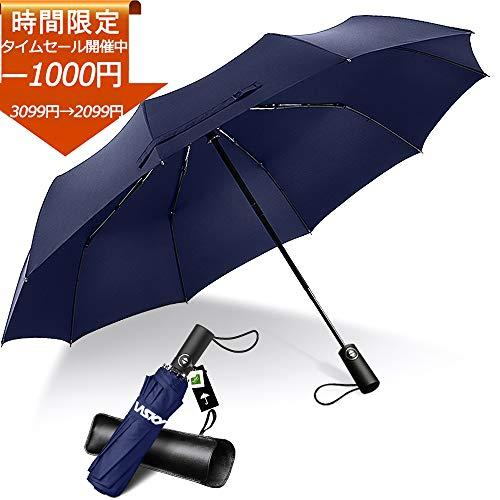 折りたたみ傘 自動開閉 大きい おりたたみ傘 メンズ 風に強い 10本骨耐風傘 折れにくい 頑丈な折り畳み傘 ...