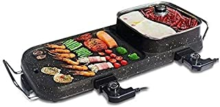 KYL Électrique Table Grill, Hot Pot Grill, Barbecue Grill, Smokeless antiadhésif électrique de cuisson Pan, Convient for 2...
