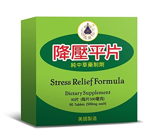 Stress Relief Formula Herbal Supplement Helps For Hypertension Due To Liver Fire, Including Dizziness, Ear Ringing, Headache & Flushed Face, Effective In Lowering Blood Cholesterol & Preventing Hardening Of The Arteries 500mg 90 Tablets Made In USA