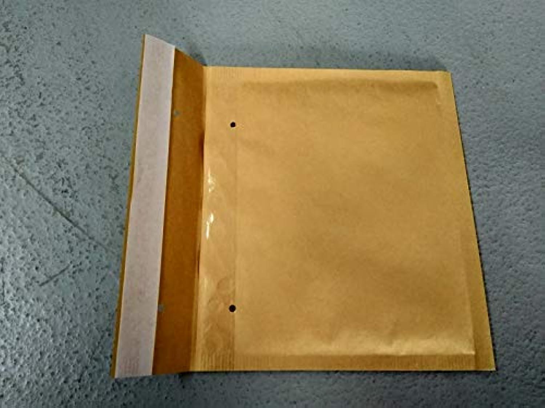 500 Luftpolsterversandtaschen Luftpolstertaschen Gr 5 E braun KOSTENLOSER VERSAND B07JMXHFWQ    | Creative