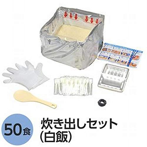 尾西食品 アルファ米炊き出しセット 白飯50食分 常温保存 日本製