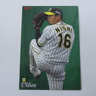 2019カルビープロ野球 第1弾■レギュラーカード■069/西 勇輝(阪神)