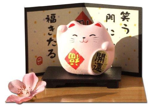 Gifts Of The Orient GOTO Un Gatto Rosa Giapponese CDU Maneki Neko Per L'Amore Con La Carta Di Felicità E Supporto