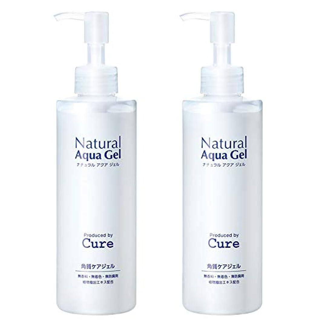 ピストンカプラーかび臭いナチュラルアクアジェル 250g ×2本セット Product by Cure