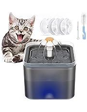 ペット給水器 自動給水器 猫 水飲み器 小型犬用 2L大容量 循環式給水器 超静音ポンプ ペット用 みずのみ器 LEDライト 3枚活性炭フィルター付