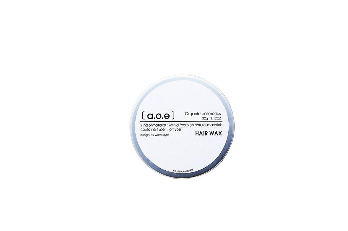 爆風ひそかに補充aoe オーガニック ヘアワックス & バーム 【 Organic Wax & Balm】
