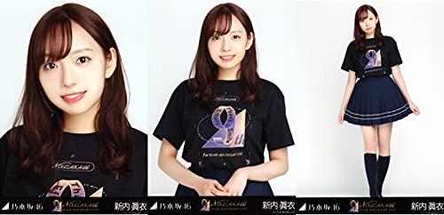 乃木坂46 2021年2月ランダム生写真 9thBDライブTシャツ 3種コンプ 新内眞衣