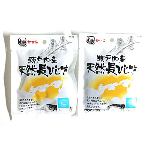 長 ひじき 天然 瀬戸内ブランド認定 瀬戸内産 乾燥 ヒジキ 12g 2袋セット