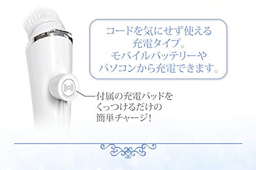 美ルル電動洗顔ブラシ(ホワイト)毛穴汚れケア極細ブラシクレンジング2段階スピード調節替えブラシセット付き[並行輸入品]
