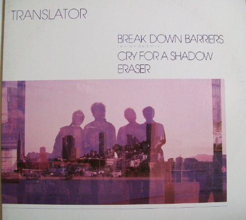 Break Down Barriers Extended Mix Cry for a Shadow Eraser