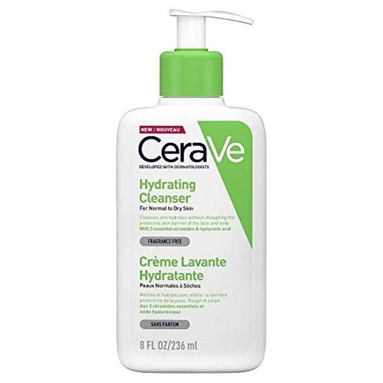メガロポリス傭兵申し立てられた[CeraVe] Cerave水和クレンザー236ミリリットル - CeraVe Hydrating Cleanser 236ml [並行輸入品]