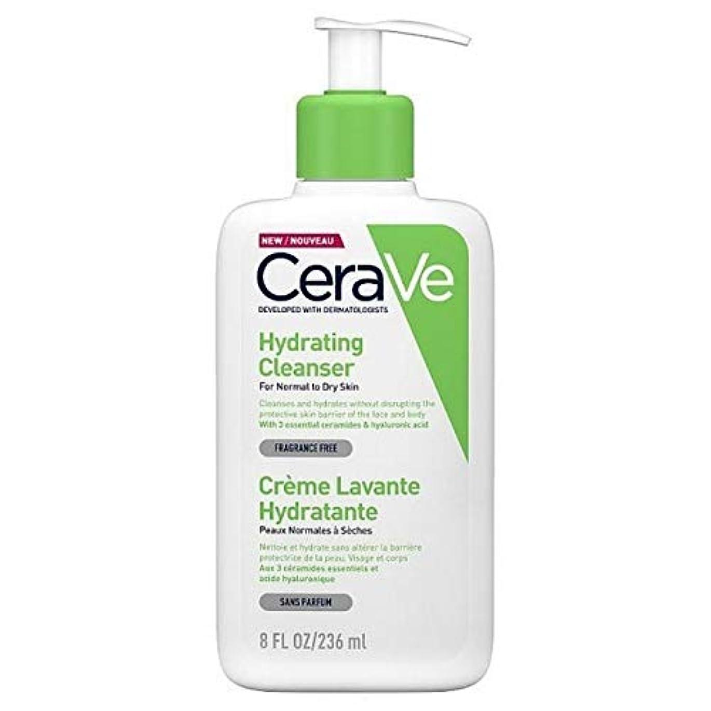 稚魚グレートバリアリーフ教会[CeraVe] Cerave水和クレンザー236ミリリットル - CeraVe Hydrating Cleanser 236ml [並行輸入品]