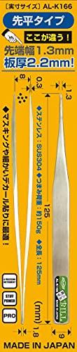 シモムラアレック 職人堅気 精密ピンセット-BILL 1.3幅 先平タイプ プラモデル用工具 AL-K166