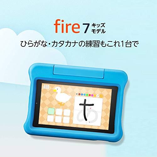 Fire7タブレットキッズモデルブルー(7インチディスプレイ)16GB
