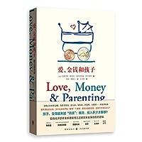 樊登推荐 爱、金钱和孩子:育儿经济学