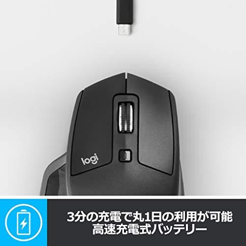 41J7E0Ip9fL-「Logicool MX Master 2S」ワイヤレスレーザーマウスを購入したのでレビュー!