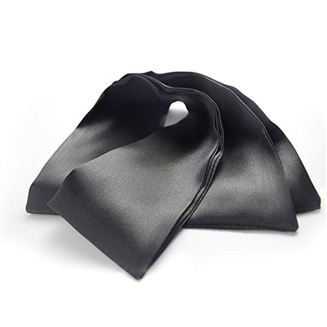 補償実行手を差し伸べるNOTE 高品質のスリープアイマスクサテンリボンソフトで快適なカバーアイパッチベルト目隠し用男性と女性