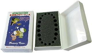 乳歯列ケース トゥースフェアリー 1個