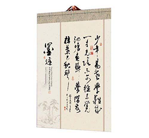 Calendarios de pared para el hogar/hotel/oficina, calendario de características chinas, C02