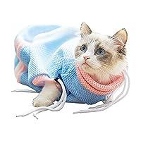 maniry 猫用 ネット 猫用みのむし袋 洗濯キャットバッグ 猫用クリーング 介護袋 脱走防止 アップ版 超強靭 超軽量で便利 動物病院/ペット美容室/飼い主家庭等適合