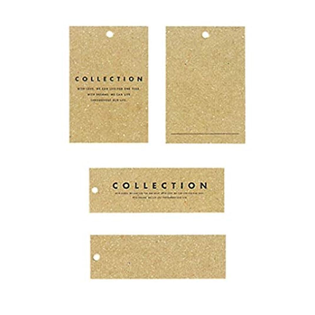 醜い流星経営者アズワン さげ札 コレクション(色糸付き) 3.5×5.1cm/61-7253-57