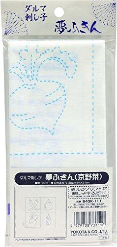 ダルマ 刺し子布 夢ふきん 白 京野菜 5枚セット 843K-111