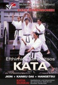 Kata Bunkai Jion Kanku Dai & Hangetsu DKV Efthimios Karamitsos