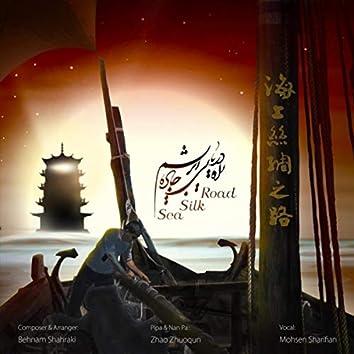 Sea Silk Road