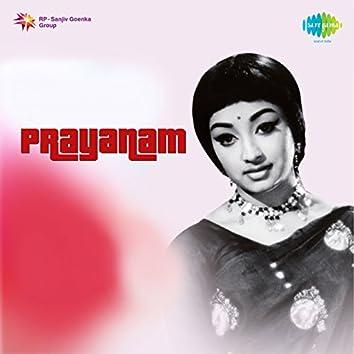 """Mounangal (From """"Prayanam"""") - Single"""