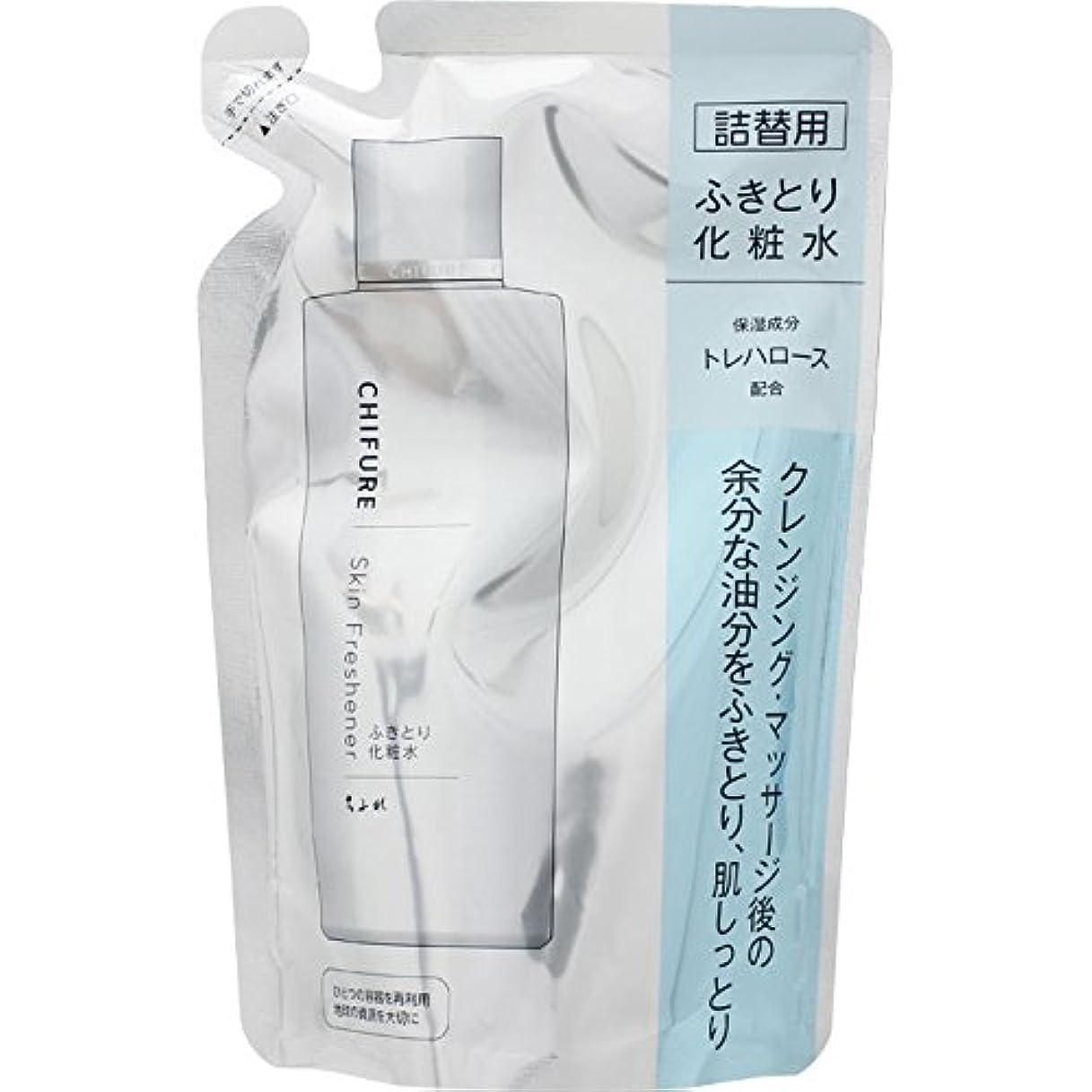 通行人改善する社交的ちふれ化粧品 ふきとり化粧水 詰替用 150ML