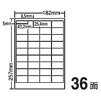 LFW36A(VP5) ラベルシール 5ケースセット 5000シート B5 36面 43.2×25.4mm マルチタイプ レーザープリンタ インクジェットプリンタ対応 表示・商用ラベル ナナクリエイト 東洋印刷 LFW36A