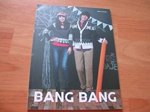 イミンホ 韓国 BANG BANG 2010年秋 カタログ