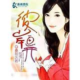 彼岸畫開: The shore draw open (Traditional Chinese Edition)