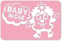 imoninn BABY in car ステッカー 【マグネットタイプ】 No.65 ハーイさん (ピンク色)