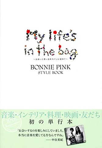 BONNIE PINK My life's in the bag