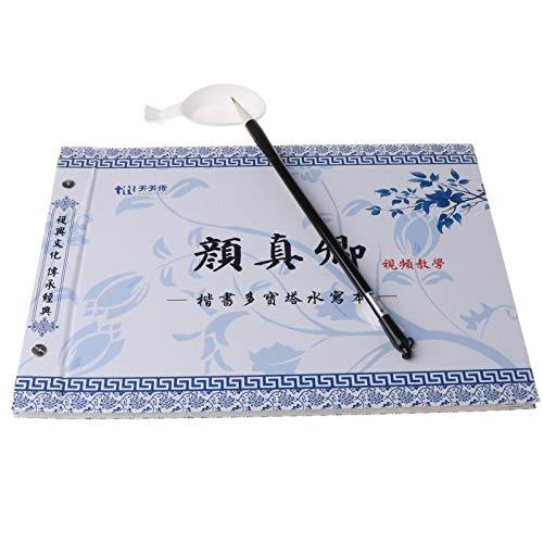 WT-DDJJK Libro de Escritura, Cuaderno de caligrafía China YAN Zhenqing Juego de Pinceles de Escritura de Agua con guiones Regulares