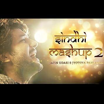 Sindhi Mashup 2 (feat. Jyotsna Pahlajani)
