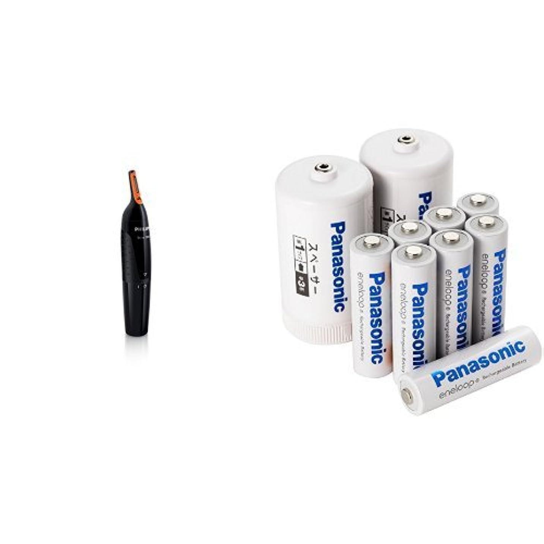 ビリーセイはさておき宿るフィリップス 鼻毛/耳毛カッター 本体丸洗い可 NT1152/10 + eneloop 単3形充電池 8本パック BK-3MCC/8FA セット