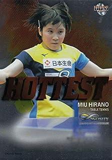 BBM 2019 INFINITY H16 平野美宇 (インサートカード/HOTTEST) スポーツトレーディングカード インフィニティ...