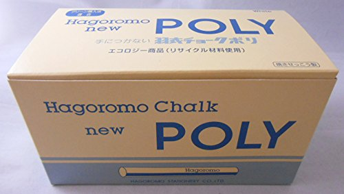 White PC100N 100 pieces plumage stationery New poly choke (japan import)