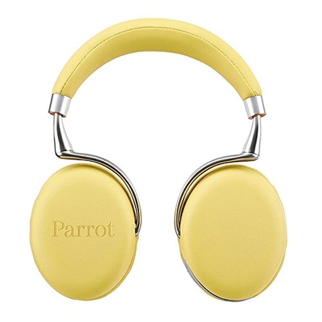 対人贅沢卵Parrot Zik 2.0 PF561032 [Yellow]