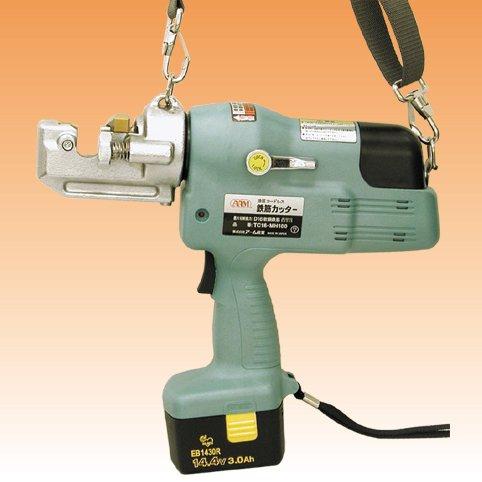 ARM コードレス油圧式鉄筋カッター TC16MH100