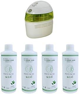 森林浴セット(ミニ拡散器1台+専用溶液300ml×4本)