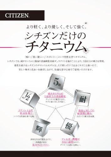 CITIZEN(シチズン)『プロマスター(PMD56-2952)』