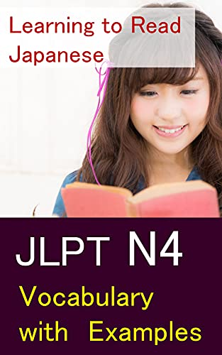 JLPT N4: Vocabulary with Examples 750 BASIC WORDS (Japanese Edition)