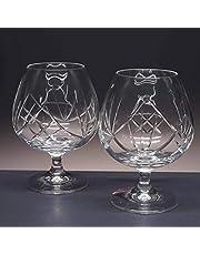 la galaica | Set de 2 Copas de Cristal para coñac o Brandy | Talladas a Mano | Colección Gastro. Copas para Usar en Fiestas y Celebraciones con Amigos y Familiares
