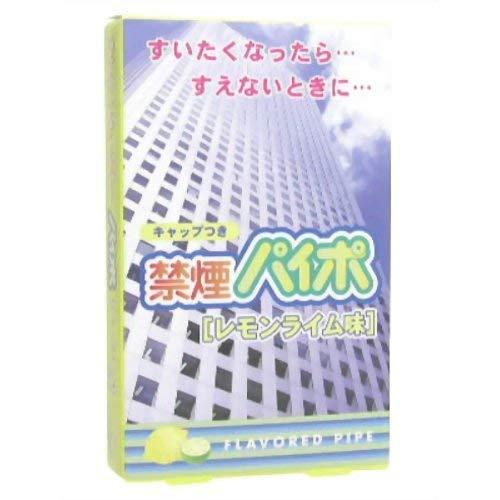 禁煙パイポ レモンライム味 × 60個セット