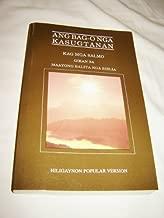 Hiligaynon New Testament and Psalms / Ang Bang-o nga Kasugtanan kag Mga Salmo / Gikan Sa Maayong Balita nga Biblia / Hiligaynon Popular Version HPV 360P / Philippine